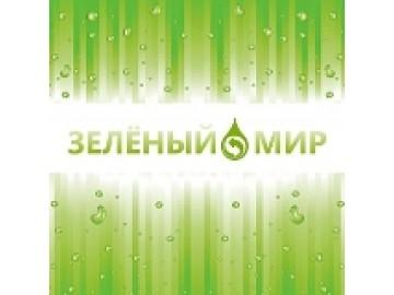 ООО НТП Зеленый Мир