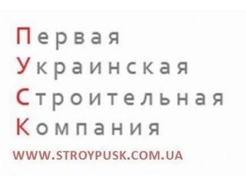 ООО ПЕРВАЯ УКРАИНСКАЯ СТРОИТЕЛЬНАЯ КОМПАНИЯ