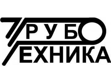 ООО «ПКФ»Труботехника»