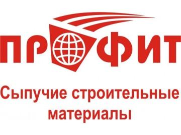 Ооо бетон профит краситель для бетона купить в новосибирске