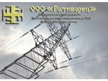 ООО Ратиборец