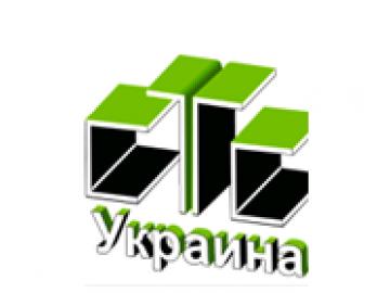 ООО С. Томас-Украина