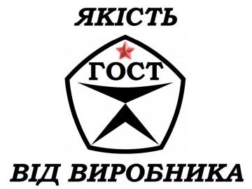 ООО СТАЛЬ-ИН