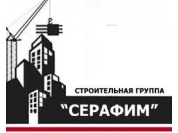 ООО Строительная группаСерафим