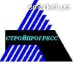 ООО Стройпрогресс