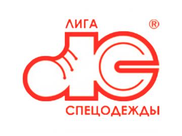 ООО ТД Лига Спецодежды Крым