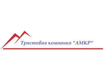 ООО Трастовая компания АМКР