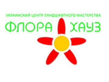 ООО Украинский центр ландшафтного мастерства Флорахауз