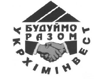 ООО Укрхиминвест