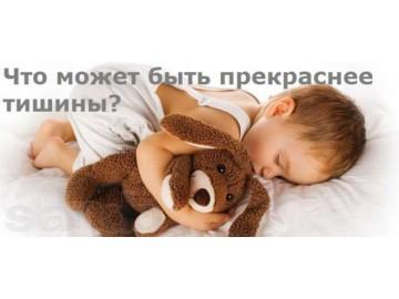 ООО Вольф Бавария Украина