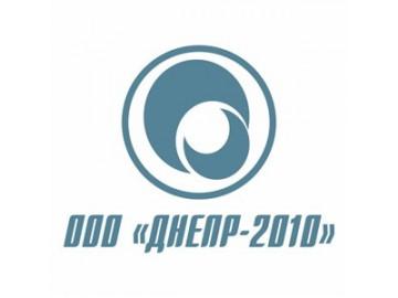 ОООДНЕПР-2010