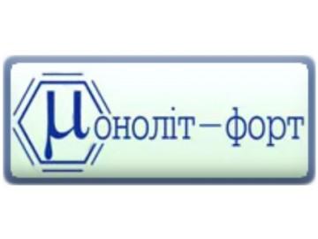 ОООМонолит-форт