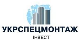 ОООУкрспецмонтаж Инвест