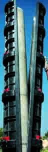 Опалубка круглой колонны d=90 см., h=3м, пластиковая