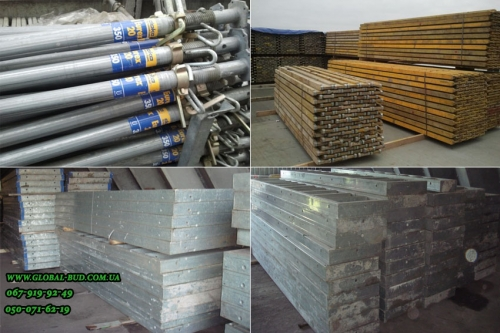 Опалубка стен, перекрытий, колонн, фундамента, шахт