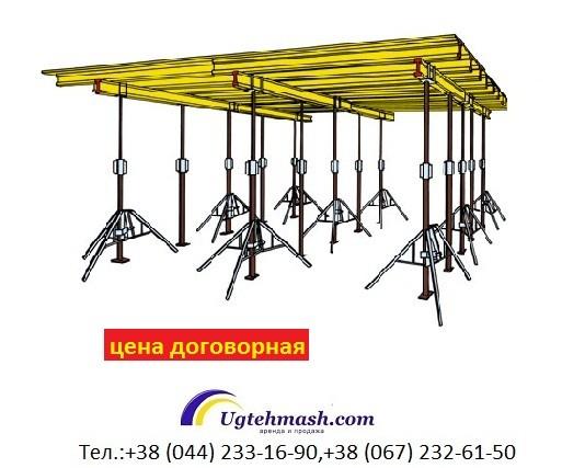 Опалубки - аренда и продажа, Киев