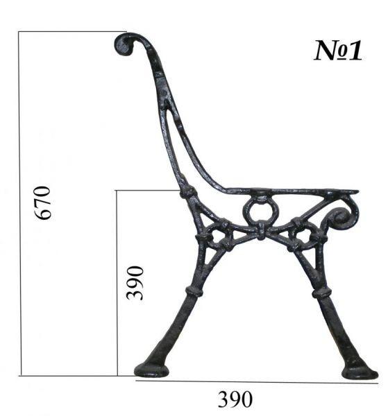Опора к скамейке № 1 1. Размер (ДхВ): 390х670 мм,2. Огрунтованную, с отверстиями,3. Вес: 8 кг,4. Материал - чугун.