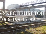 Опора СВ 164-10,7