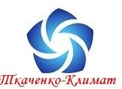 Оптово-розничная продажа кондиционеров Черкассы, самые низкие цены