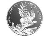 Фото  1 Орел степной монета 10 грн 1999 Серебро 1973131