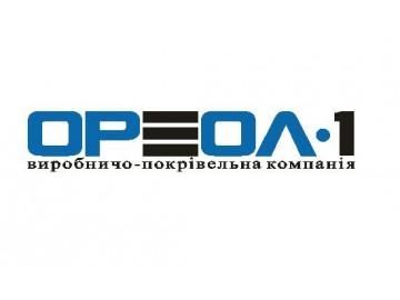 Ореол-1