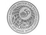 Фото  1 Организации объединенных наций 50 лет ООН-50 1879318