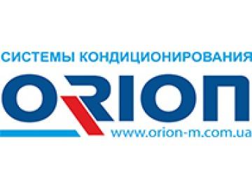 Орион-климат