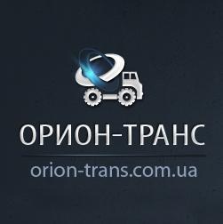 Орион-Транс, ООО