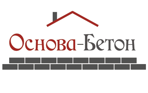 Основа-Бетон