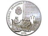 Фото  1 Острожская академия монета 5 грн 2001 1879325