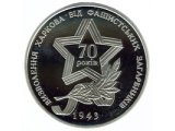 Фото  2 Освобождения Харькова от фашистских захватчиков 2879322