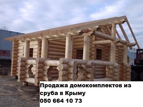Оцилиндрованное бревно конструктор Крым Симферополь Севастополь