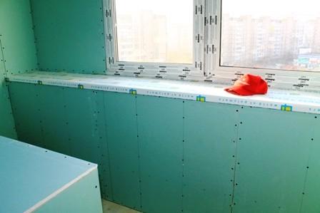 Отделка балкона влагостойким гипсокартоном троещина цена 250.