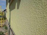 Фото 6 Фасадная фактурная штукатурка «короед», «шуба» 327135