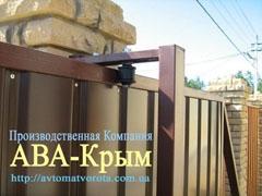 Откатные ворота в Севастополе в проем до 5 метров с фурнитурой, готовые к монтажу.