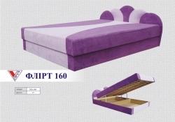 """Отличная бюджетная двуспальная раскладная кровать с подъемным механизмом """"Флирт""""."""