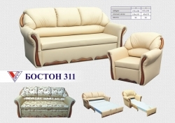 """Отличный бюджетный вариант классики трехместный диван """"Бостон 3 """" один из лидеров продаж"""