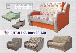 отличный диван с раскладкой вперед разных размеров