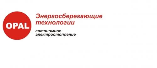 Отопительные технологии, ООО