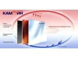 Фото  1 Опалення економічне керамічними конвекційними інфрачервоними обігрівачами 1912671