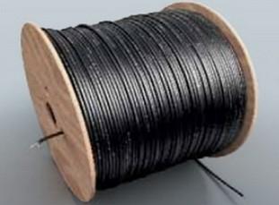 Отрезной одножильный универсальный кабель Hemstedt стойкий к УФ-излучению, мощностью до 25 Вт/м. от 11м/пог