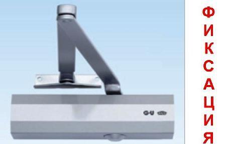 Дверной доводчик с ножницами с режимом фиксации OTS 210 GU (Германия):