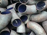 Отвод стальной крутоизогнутый эмалированный Ду 50 (57)х3,0