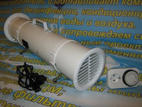 Озонатор 15гО3/ч для хранения картофеля, фруктов и овощей.