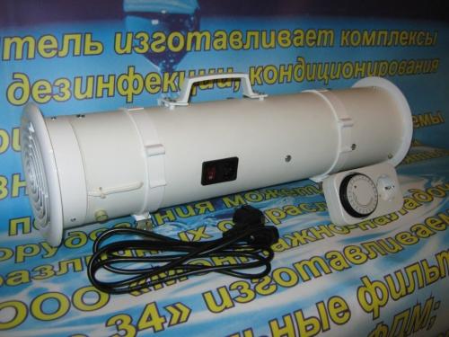 Озонатор 3гО3/ч для дезинфекции помещений небольшого объёма (до 200м3) и салонов авто.