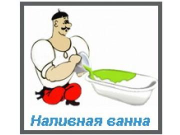 П. П. Lvivvanna