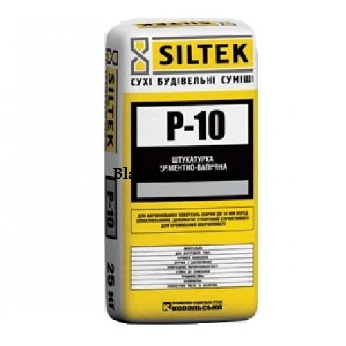 P-10 Штукатурка цементно-вапняна (25кг) SILTEK