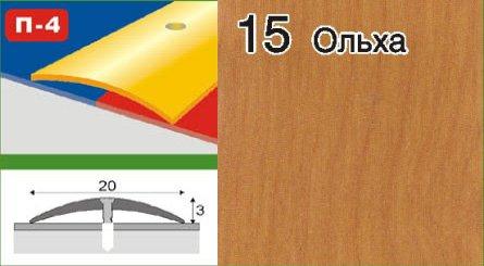 Фото  1 Поріжки для лінолеуму алюмінієві ламіновані П-4 20мм вільха 0,9м 2134883