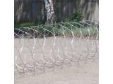 Спиральный барьер безопасности СББ Егоза Аллигатор Кол-во скоб: 5,7,9. Диаметр бухты: от 600 мм. до 1500 мм.
