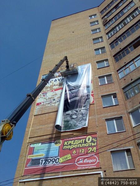 Кончаловский как согласовать рекламу на фасаде гаража означает, что вызывает